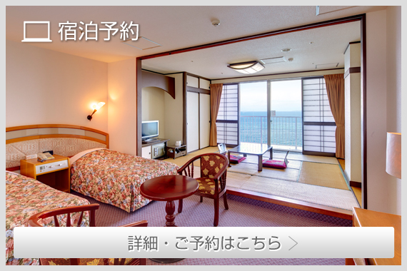 jpn_02_room